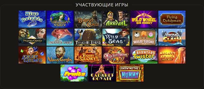 Play Fortuna турниры